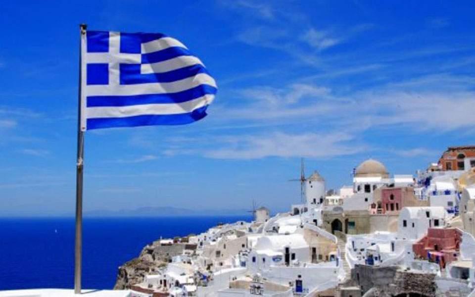 Η Bild προτείνει την Ελλάδα για διακοπές το καλοκαίρι