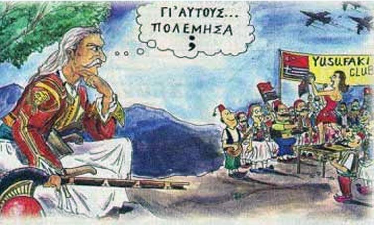 «Έλληνες» στρατεύτηκαν σαν γιουσουφάκια για να κάνουν τους Έλληνες να μιλούν σαν Τούρκοι!
