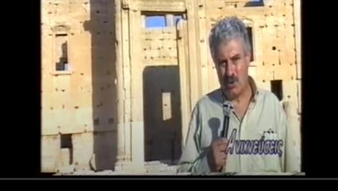 Πώς ήταν η Συρία πριν τον πόλεμο. Ένα οδοιπορικό του Παντελή Σαββίδη με την ΕΡΤ-3 το 2004.