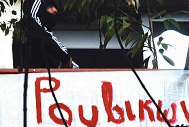 Μέλος του Ρουβίκωνα δολοφονήθηκε από την 42χρονη σύντροφό του