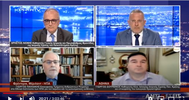 Εκπομπή Αντιθέσεις του Γ. Σαχίνη – Covid 19: Τα Δεδομένα της μετάβασης μετά το Lock Down
