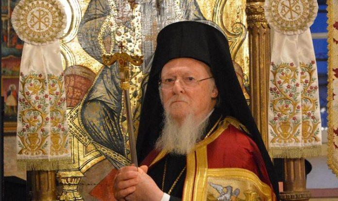"""Οικουμενικός Πατριάρχης: """"Ο φανατικός έχει συχνά την ψύχωση της συνωμοσίας"""""""