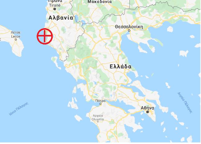 Ο τουρκικός στόλος στο Ιόνιο – Ναύσταθμο στον Αυλώνα παραχωρεί ο Ράμα στον Ερντογάν
