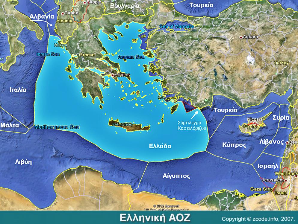 Γιατί η ελληνική κυβέρνηση δεν προχωρεί στην ανακήρυξη ΑΟΖ; – Τα τουρκικά μπαχσίσια (δωροδοκίες)