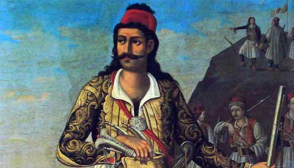 Σαν σήμερα, 8 Μαΐου 1821: Η μάχη στο θρυλικό Χάνι της Γραβιάς και ο Οδυσσέας Ανδρούτσος