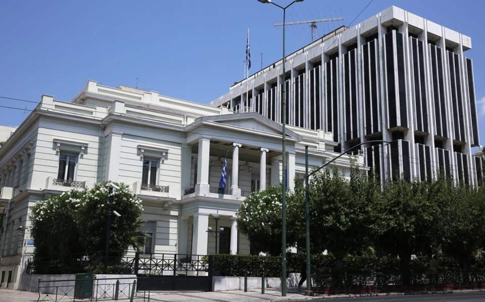 Διπλωματικός συναγερμός στην Αθήνα για τη Λιβύη