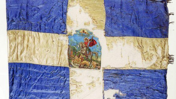 100 Χρόνια από την Απελευθέρωση της Θράκης