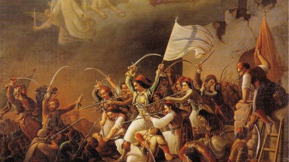 Η Επέτειος του 1821 να μας Ενώσει και να μην Διχάσει
