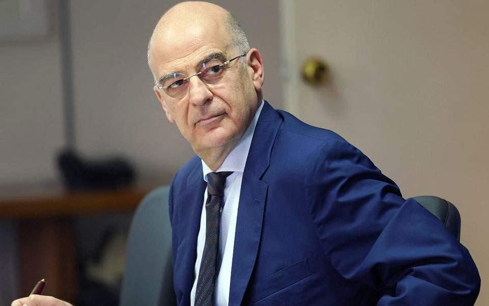 Άρθρο του Υπουργού Εξωτερικών, Ν. Δένδια, στην αιγυπτιακή εφ/δα «Al-Ahram»