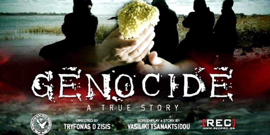 Παγκόσμια προβολή στο ΥουTube της ταινίας «Genocide – Μια αληθινή ιστορία» – Πρεμιέρα σήμερα 19/5/2020 στις 9 μ.μ.