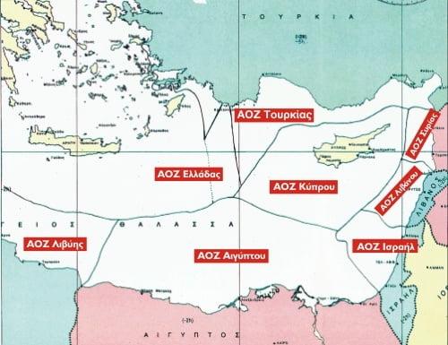 Η εφαρμογή του Δικαίου της Θάλασσας στην Ανατολική Μεσόγειο