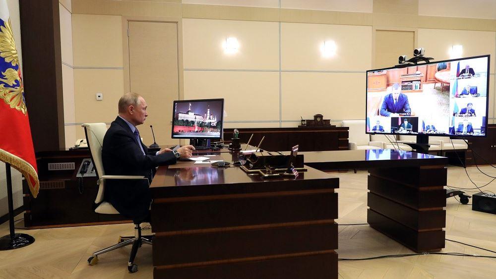 Εντολή Πούτιν για μέτρα στήριξης της πετρελαϊκής βιομηχανίας της Ρωσίας