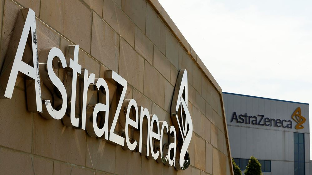 AstraZeneca: Ένα δισεκατομμύριο δόσεις από το πιθανό εμβόλιο του Πανεπιστημίου της Οξφόρδης
