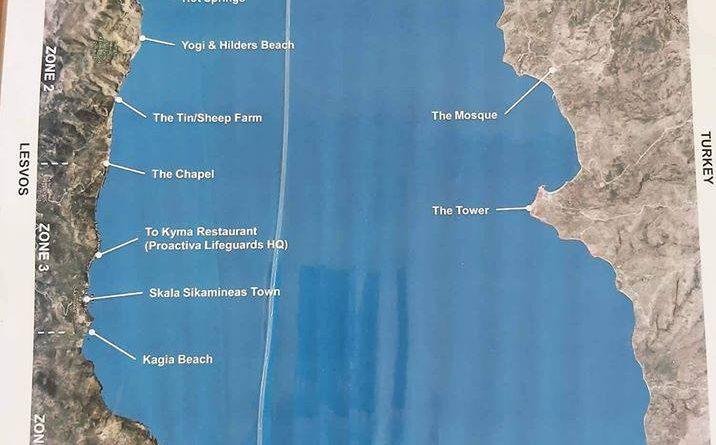 """Χάρτης των ΜΚΟ για διακινητές – Τα τουρκικά """"Λευκά Κράνη"""" στη Λέσβο"""