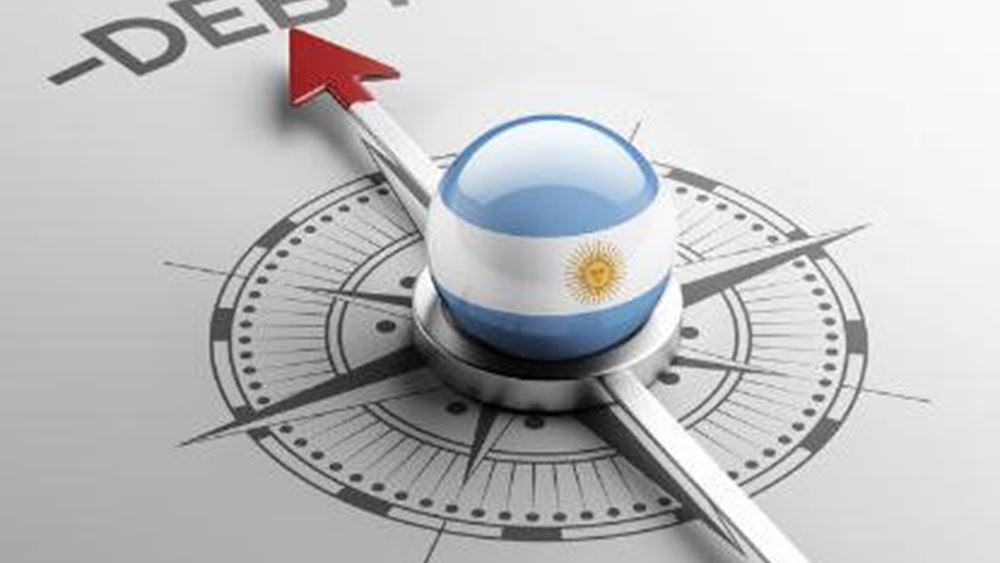 Αργεντινή: Κήρυξε (ξανά) στάση πληρωμών
