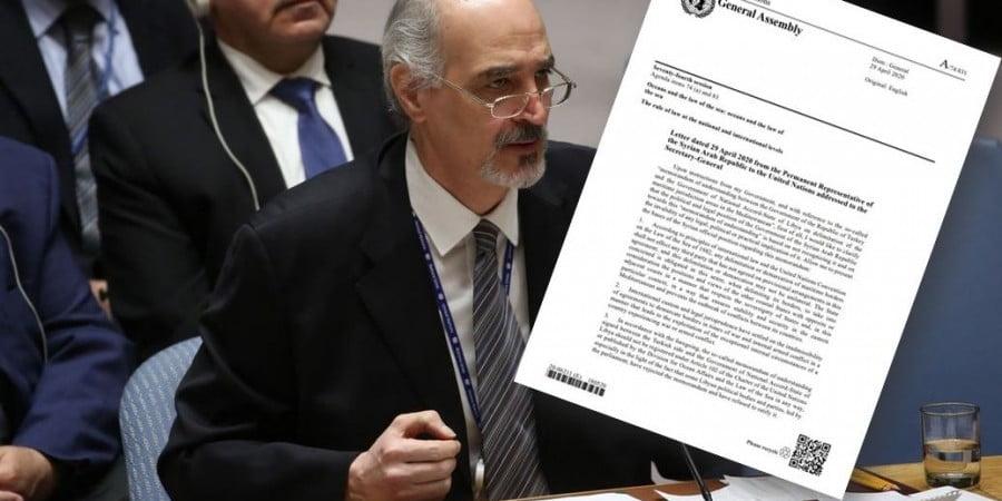 Επιστολή κόλαφος Συρίας σε ΟΗΕ για τουρκολιβυκό μνημόνιο -Αναφορά σε Κύπρο/ΑΟΖ