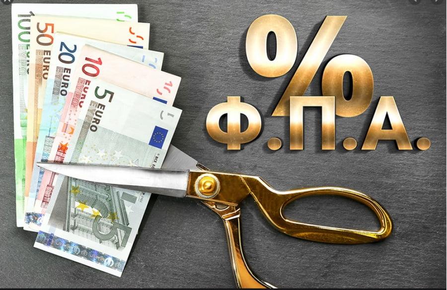 Επιλεκτικές μειώσεις ΦΠΑ στην εστίαση, στο 13% στον καφέ – Μπαράζ τα αιτήματα μείωσης φόρων – Η κυβέρνηση εξετάζει τμηματικές καταβολές