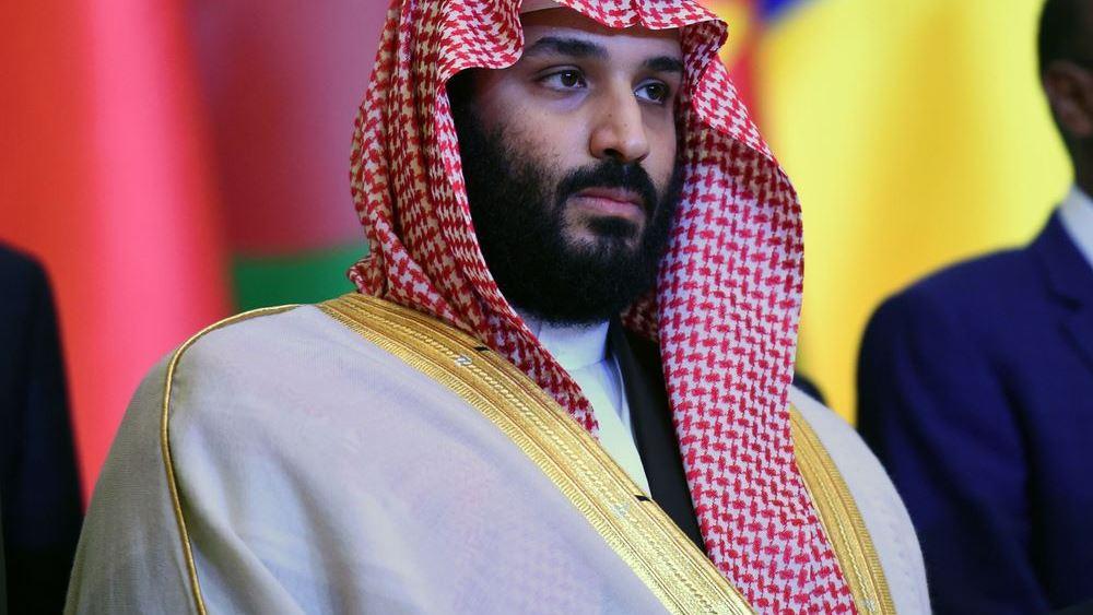 Άρχισε η λιτότητα στη Σαουδική Αραβία: Τριπλασιασμός ΦΠΑ και περικοπή κρατικών επιδομάτων