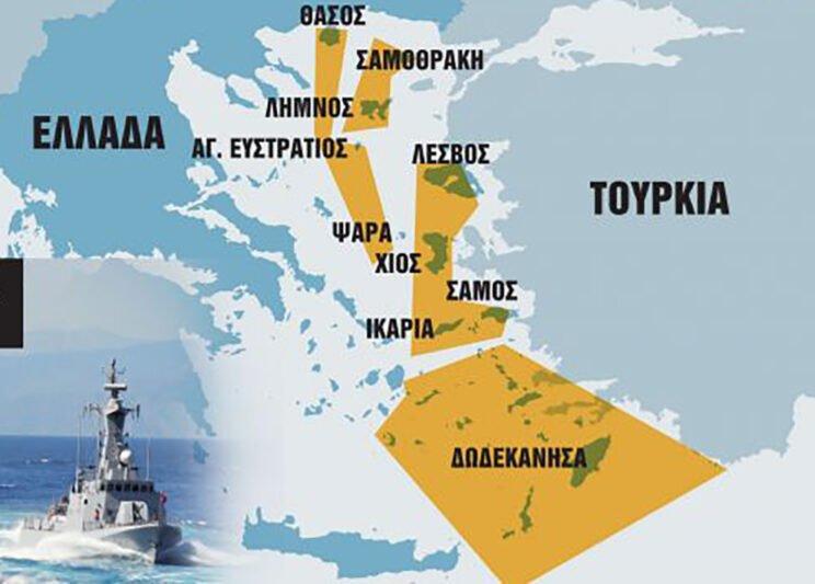 Αποστρατιωτικοποίηση των νησιών του Αιγαίου ως μέσο τουρκικών στρατηγικών στοχεύσεων