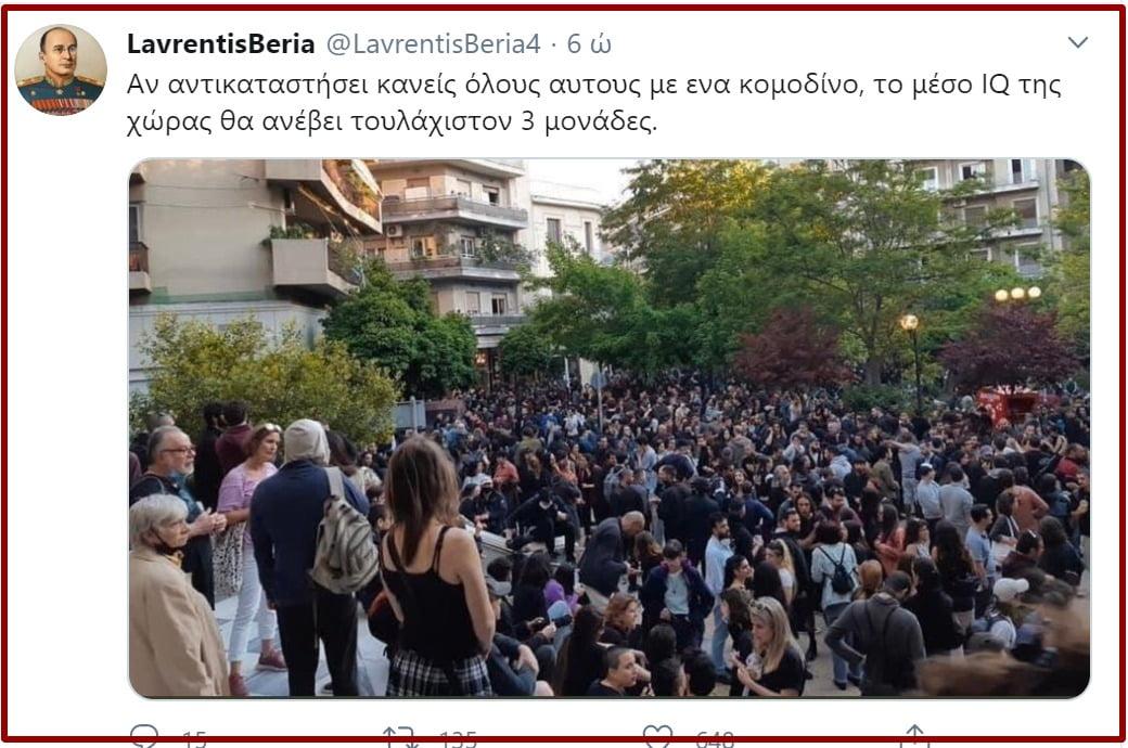 Στράτος Μαυροειδάκος: «Κάποιοι προσπαθούν να μπαχαλοποιήσουν τις πλατείες»