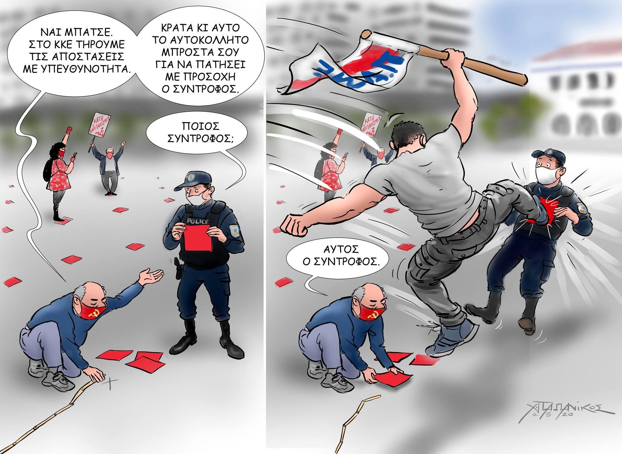 Διαδηλώσεις: Μια ανθηρή αριστεροδεξιά βιομηχανία