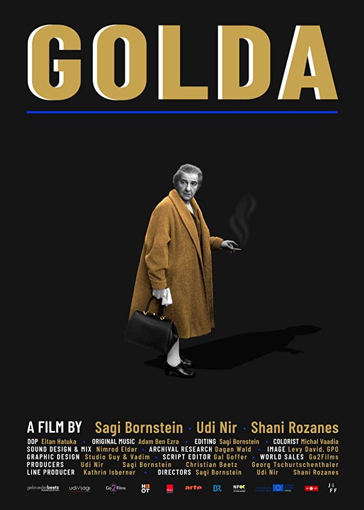 Η Γκόλντα Μέιρ σε μαθήματα ηγεσίας