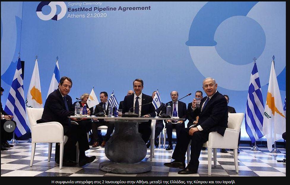 Ελληνισμός δεν κάνει πισω – Η Κύπρος ενέκρινε τη συμφωνία Ελλάδας-Κύπρου-Ισραήλ για τον EastMed