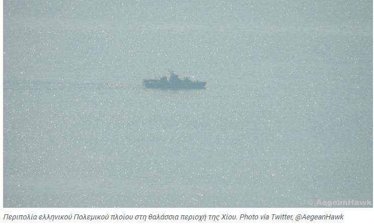 Η προϋπόθεση για αποστολή γεωγραφικών συντεταγμένων θαλασσίων ζωνών στον Γ.Γ. των Ηνωμένων Εθνών