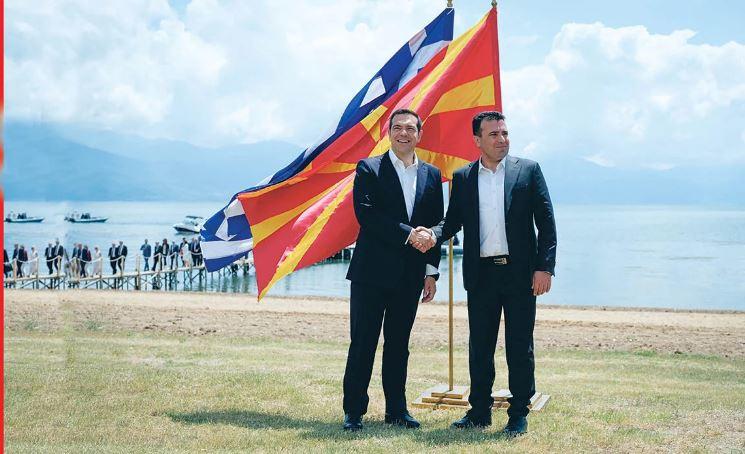 Διακομματικό ξέπλυμα στις Πρέσπες! Η ΝΔ έβαλε «πλάτη» στoν ΣΥΡΙΖΑ!