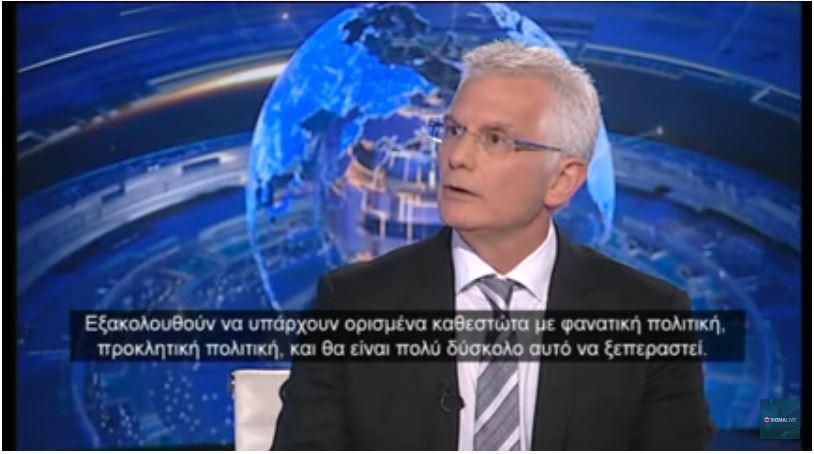Πρέσβης Ισραήλ στο ΣΙΓΜΑ: Τα σενάρια για χάραξη ΑΟΖ με Τουρκία και σχέσεις με Κυπριακή Δημοκρατία (BINTEO)
