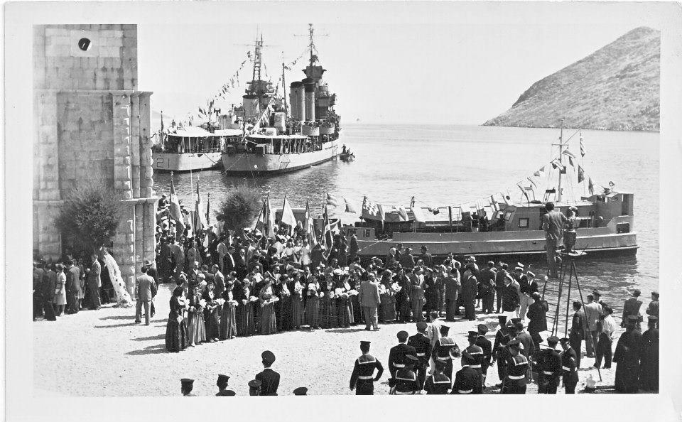 Σαν σήμερα, 8 Μαΐου 1945, απελευθερώνεται η Σύμη