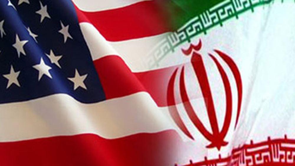 Ιράν: Η Τεχεράνη είναι έτοιμη για ανταλλαγή κρατουμένων με τις ΗΠΑ