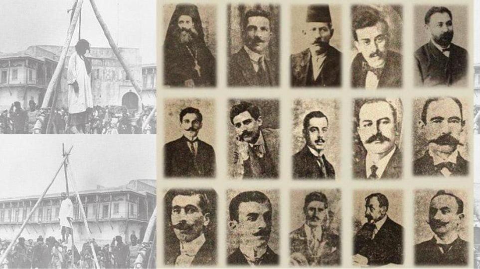 Γενοκτονία Ποντίων: Πώς τα στημένα Δικαστήρια της Αμάσειας αφάνισαν την ελίτ του Ποντιακού Ελληνισμού