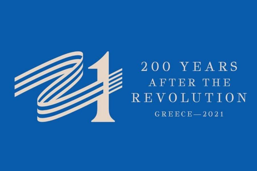 Περί του εορτασμού των 200 ετών από την Επανάσταση του '21