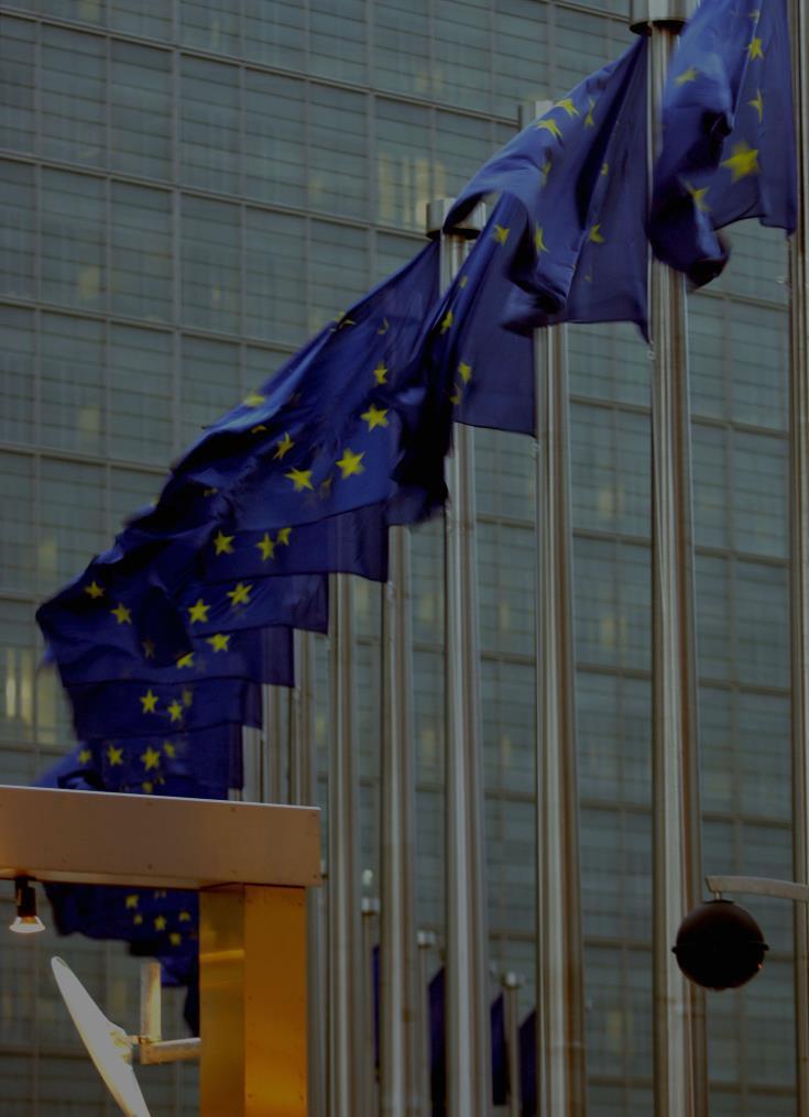 Βαθιά ανησυχία στην ΕΕ προκαλούν οι καθαιρέσεις δημάρχων της αντιπολίτευσης στην Ν.Α.Τουρκία