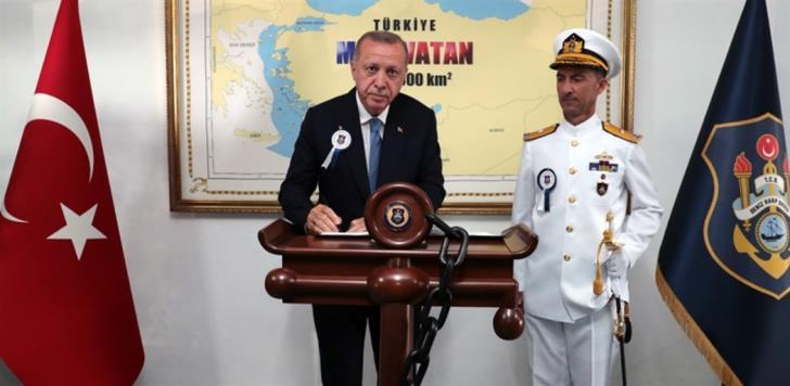 Μπορούν Ελλάδα και Κύπρος να μη γίνουν μέρος της «Γαλάζιας Πατρίδας»