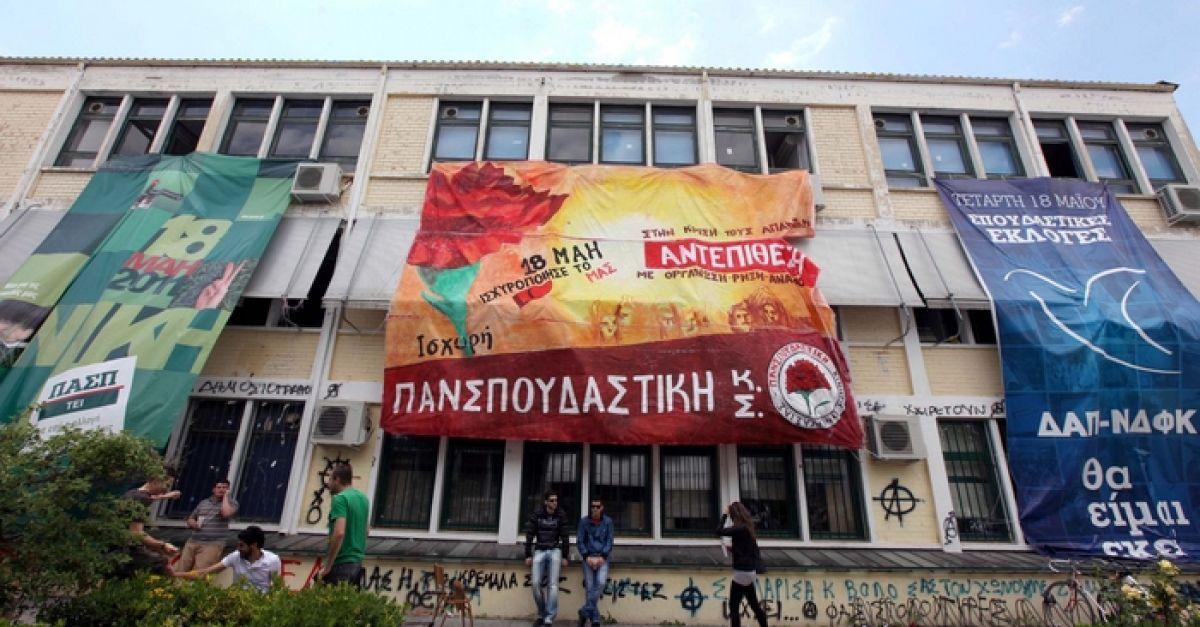Συνεχίζεται η ανοιχτή διαβούλευση του δέλτα: φοιτητικές παρατάξεις