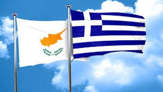 Ανακοίνωση της Ομοσπονδίας Κυπριακών Οργανώσεων Ελλάδας για τις δηλώσεις του Συμβούλου Ασφαλείας του Πρωθυπουργού