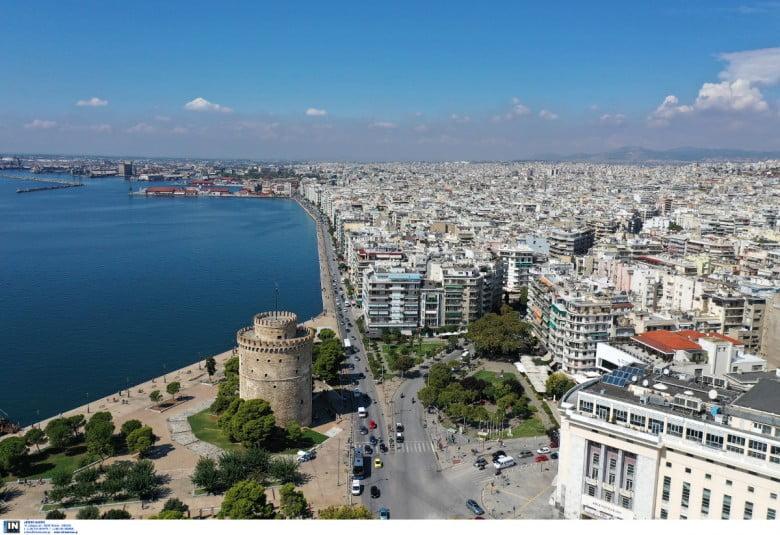 Το τέλος της μικρής μας πόλης, της Θεσσαλονίκης