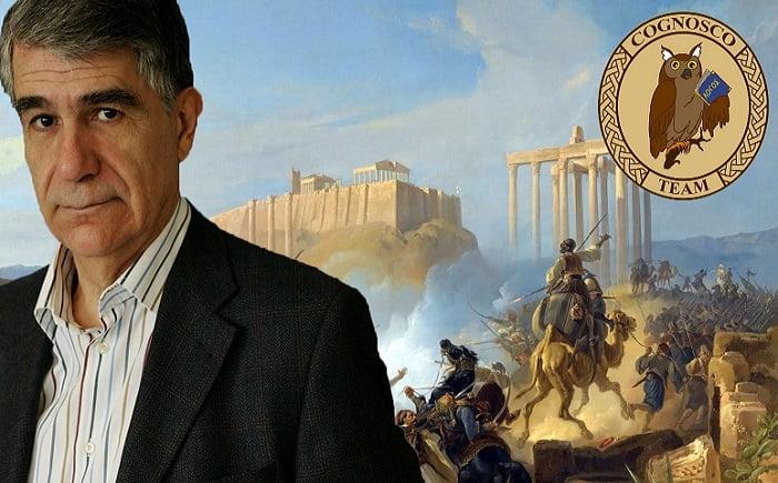 `Γιώργος Κοντογιώργης, Από τον οικουμενικό στον ελλαδικό ελληνισμό. Ένας απολογισμός με αφετηρία την επανάσταση του 1821 ΟΜΙΛΙΑ 4/3/2020