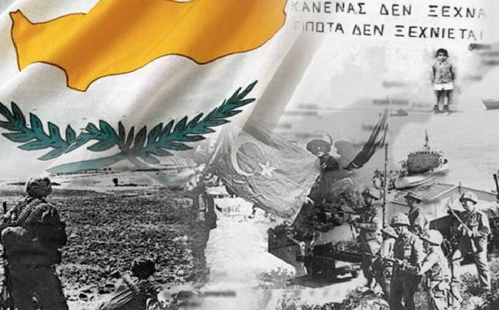 ΑΠΟΡΡΗΤΟ – Όταν οι Ευρωπαίοι έδειχναν κατανόηση στην τουρκική εισβολή