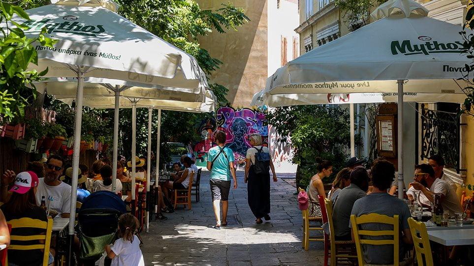Bild: Θα πάμε διακοπές; Ας αποφασίσουν οι Έλληνες κι εμείς θα είμαστε εκεί