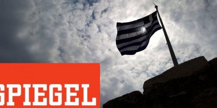 Spiegel: Η επιτυχημένη πορεία της Ελλάδας μέσα στην κρίση – Μπορεί να αναρρώσει ταχύτερα οικονομικά
