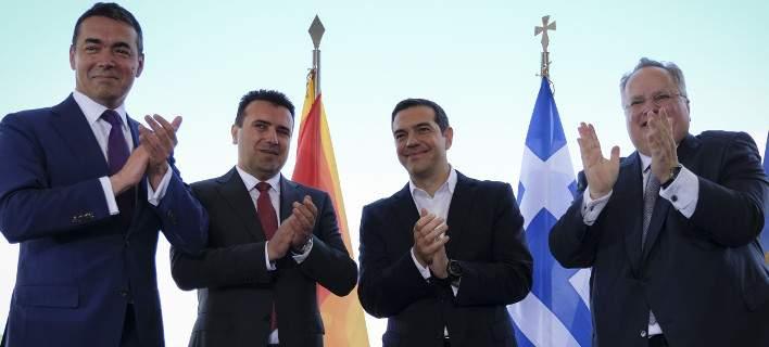 Η παραχώρηση τού ονόματος «Μακεδονία» συνιστά εσχάτη προδοσία!