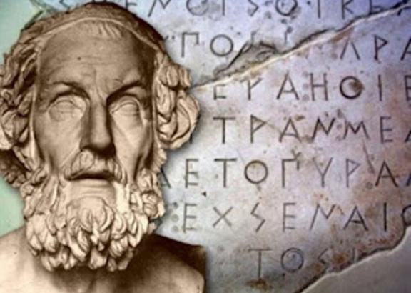 Online μαθήματα της πιο κοντινής διαλέκτου στα αρχαία ελληνικά (vid)