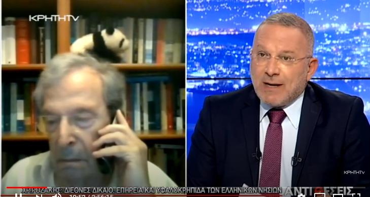 Χρήστος Ροζάκης στον Γ. Σαχίνη: Το Καστελόριζο δεν δικαιούται πλήρη επήρεια στην ΑΟΖ- Να μην επεκτείνει η Ελλάδα τα Χ.Υ. στα 12 ν.μ.