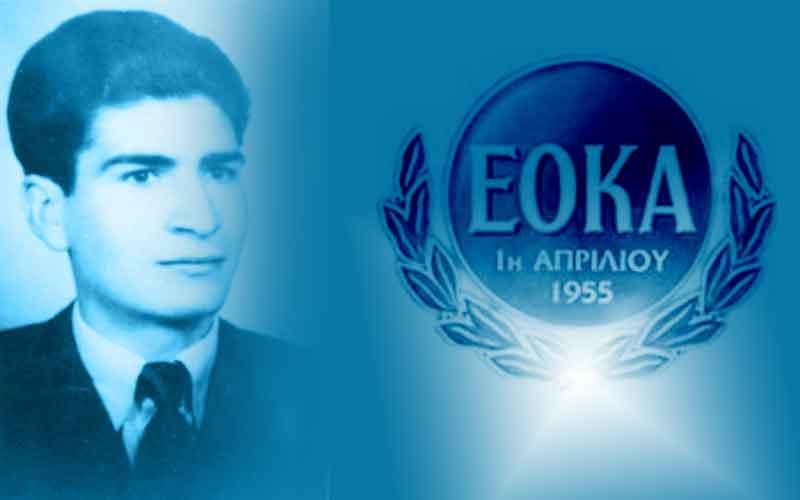 Η θυσία του Ήρωα της Ε.Ο.Κ.Α. Πέτρου Ηλιάδη τις 15 Ιουνίου 1956