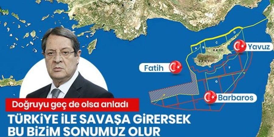 Οι Τούρκοι ξέρουν Θουκυδίδη. Ο Νίκος Αναστασιάδης ΟΥΔΟΛΩΣ…