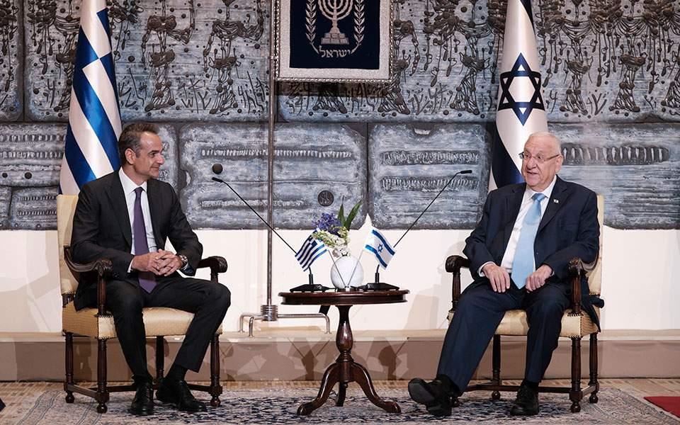 East Med και τουρισμός στην ατζέντα της συνάντησης Μητσοτάκη με τον Πρόεδρο του Ισραήλ, Ρίβλιν