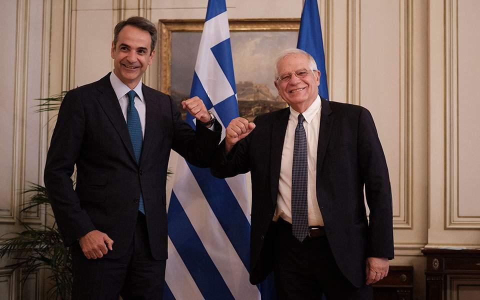 Δεσμευμένη στην προστασία της ελληνικής κυριαρχίας η Ευρωπαϊκή Ενωση